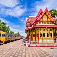 HuaHin Station